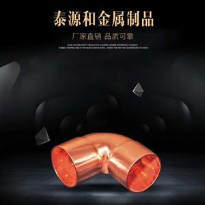青�u泰源和���^�~配件6mm―419mm