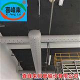台州喜峰来中央空调吊柜风柜风机盘管等等配套布袋风管