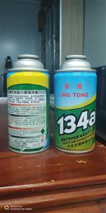 广州润冠汽车空调环保冷媒134a/300g