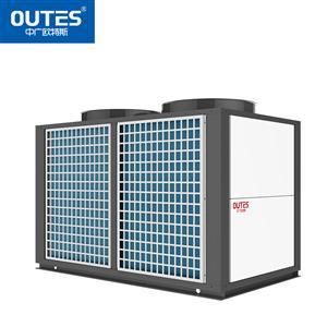 中广欧特斯(outes) 商用热水机组 常温循环系列 KFXRS―45Ⅱ