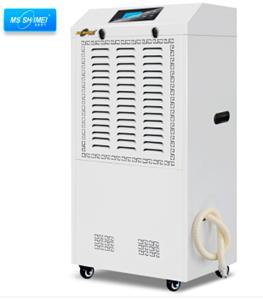 湿美(MSSHIMEI)工业除湿机大功率抽湿机别墅地下室除湿器仓库车间干燥机MS―990B