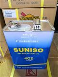 SUNISO  4GS/4L��滑油