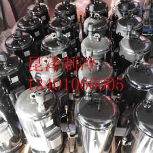 6匹交流变频商用中央空调室外机组广州日立压缩机303DHV―47D2