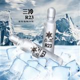 三冷超低�刂评�� R23 三氟甲烷