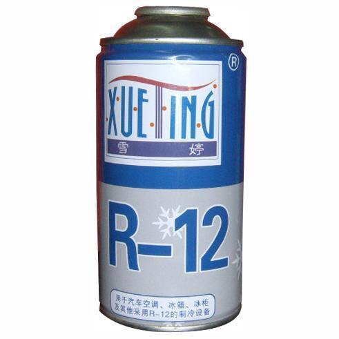 R-12冷媒