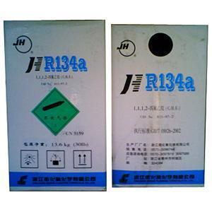 衢化R134a制冷剂