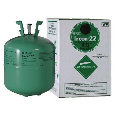 杜邦制冷剂F22