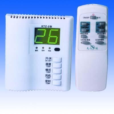 中央空调温度控制器(KTZ-2)