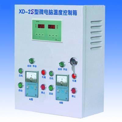 双库温度控制箱(XD-2S)
