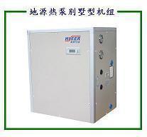 地源热泵热水机组