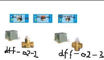 分体式电动阀