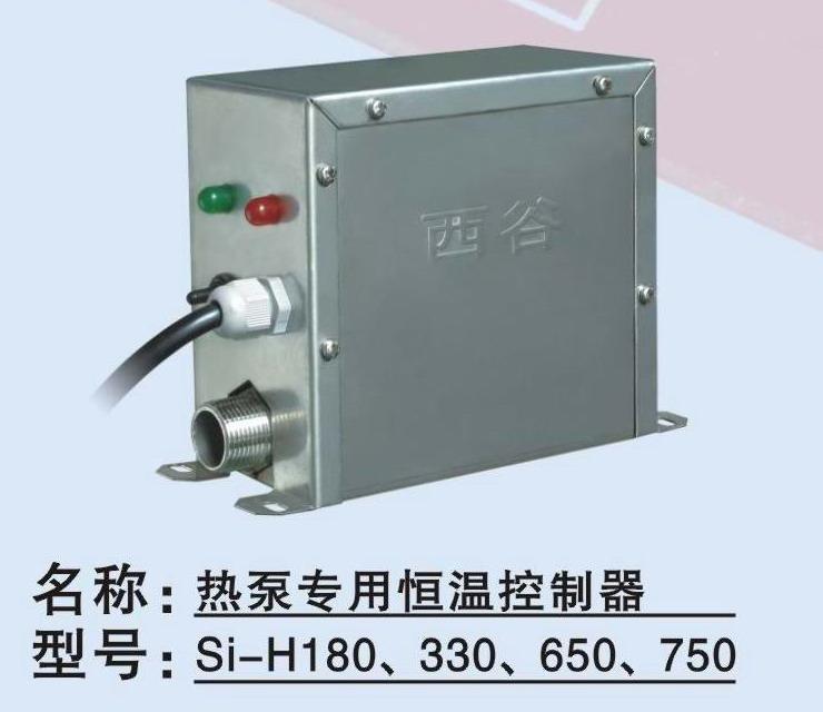 热泵恒温控制器