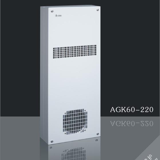 控制冷水机机柜空调冷风机