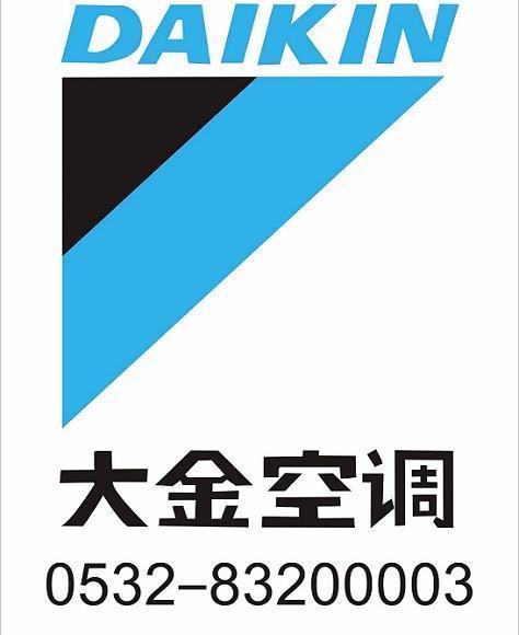 潍坊大金中央空调