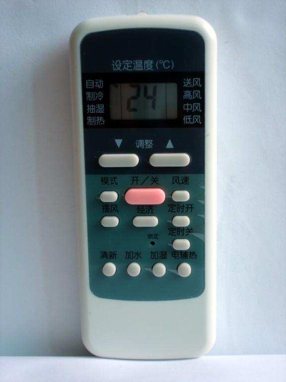 南方众华美的空调通用遥控器 空调遥控器