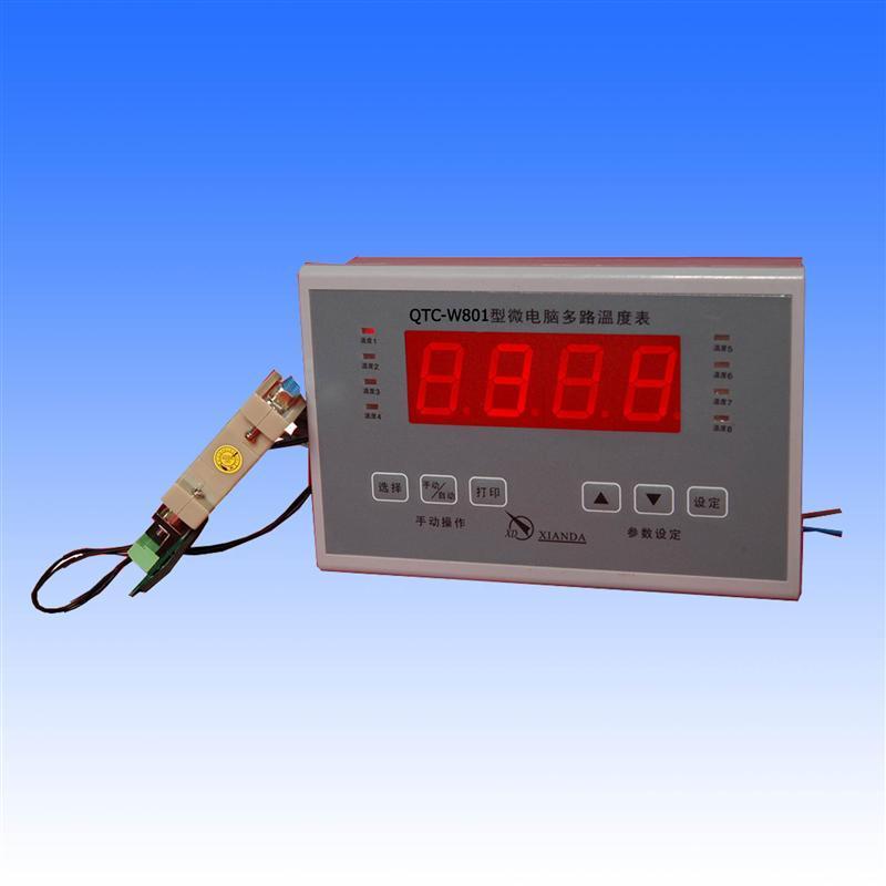 QTC-W801多机并联网络型温控器