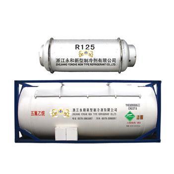 五氟乙烷 R125
