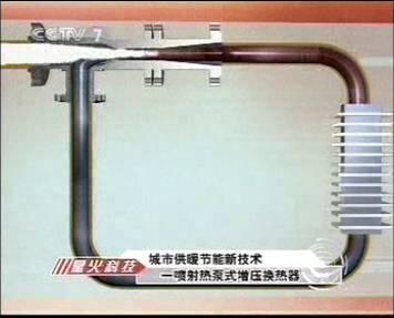 可调整蒸汽喷射加热泵