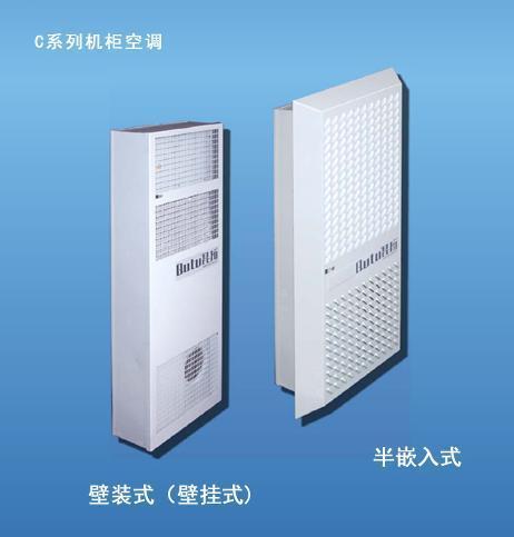 电气工控柜制冷机柜空调