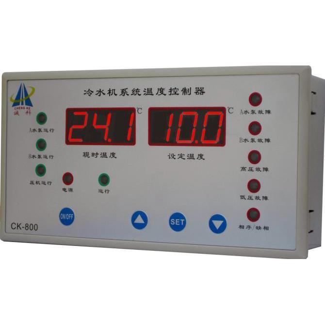 冷水机温控器