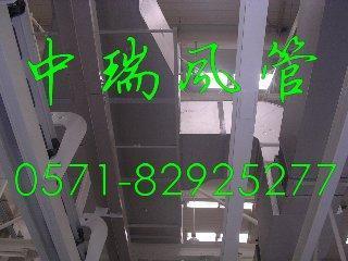 中瑞双面铝箔酚醛复合风管板材