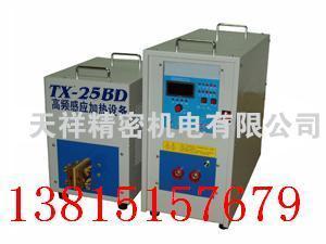 硬质合金工具焊接机