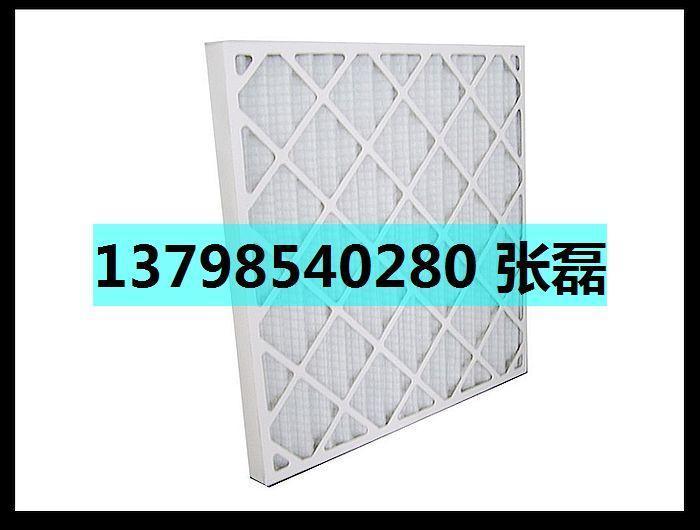 初效纸框空气过滤器纸框过滤器