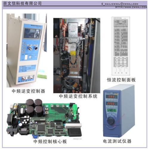 重庆电阻焊控制器 控制系统
