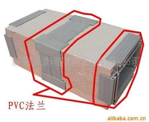 XPS铝箔复合风管