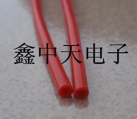 红色硅胶套管