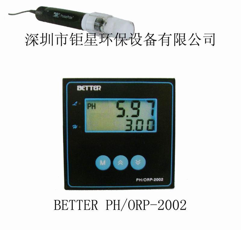 比特PH/ORP-2002表