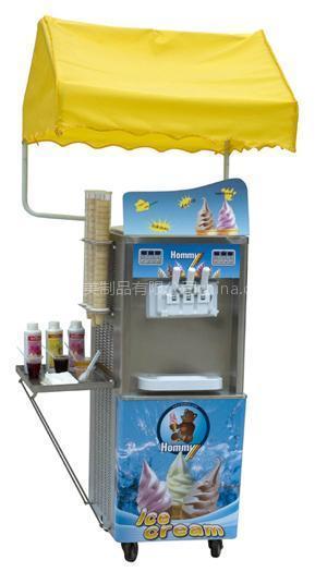 多功能彩色冰淇淋机