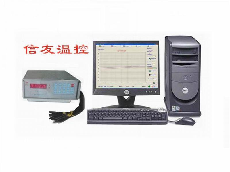电脑温度测控分析系统