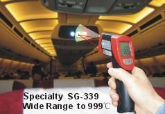 全功能手持式红外测温仪SL-339