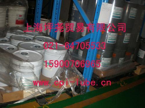 CP-1009-32半合成冷冻油