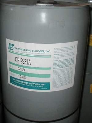 CP-2931A润滑油 合成冷冻油