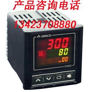 长新P300温控器