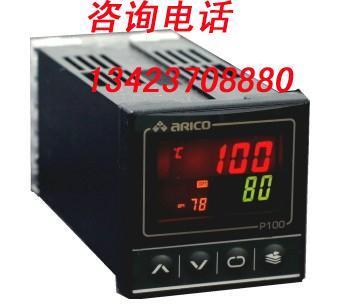 长新P100温控器