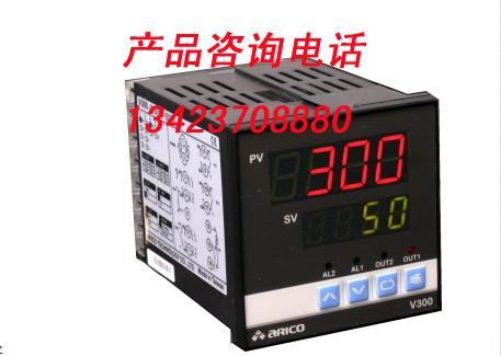 V400温控器V400温控表