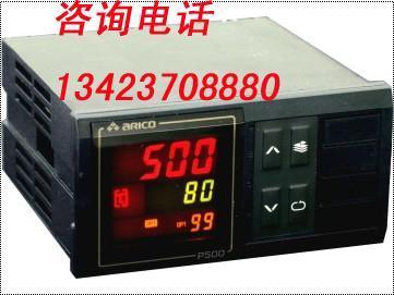 P500温控器