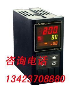 长新P200温控器