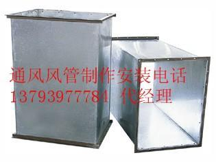 东营无机玻璃钢风管安装