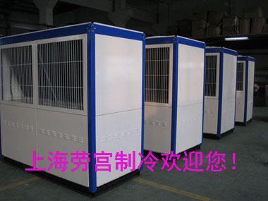 劳宫品牌冷凝器箱体型150平方