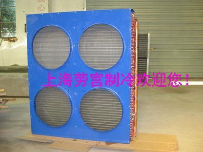 劳宫品牌风冷凝器FNH120平方
