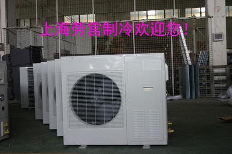 河北品牌冷凝器4HP壁挂式