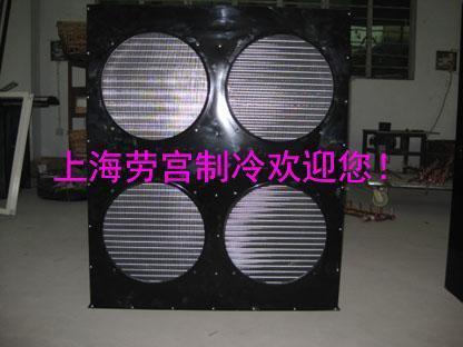 劳宫品牌风冷凝器FNH80平方