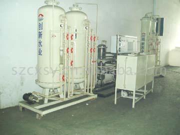反渗透脱盐水处理设备