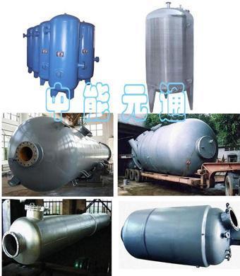 ZNYT压力容器/ZNYT分集水器