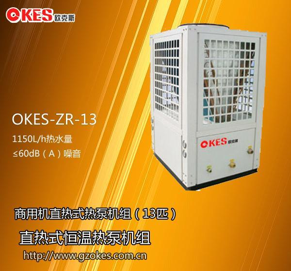 广东空气源热水器,热水工程