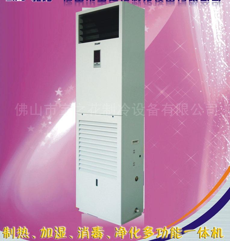 家用空气净化消毒加湿机暖一体机